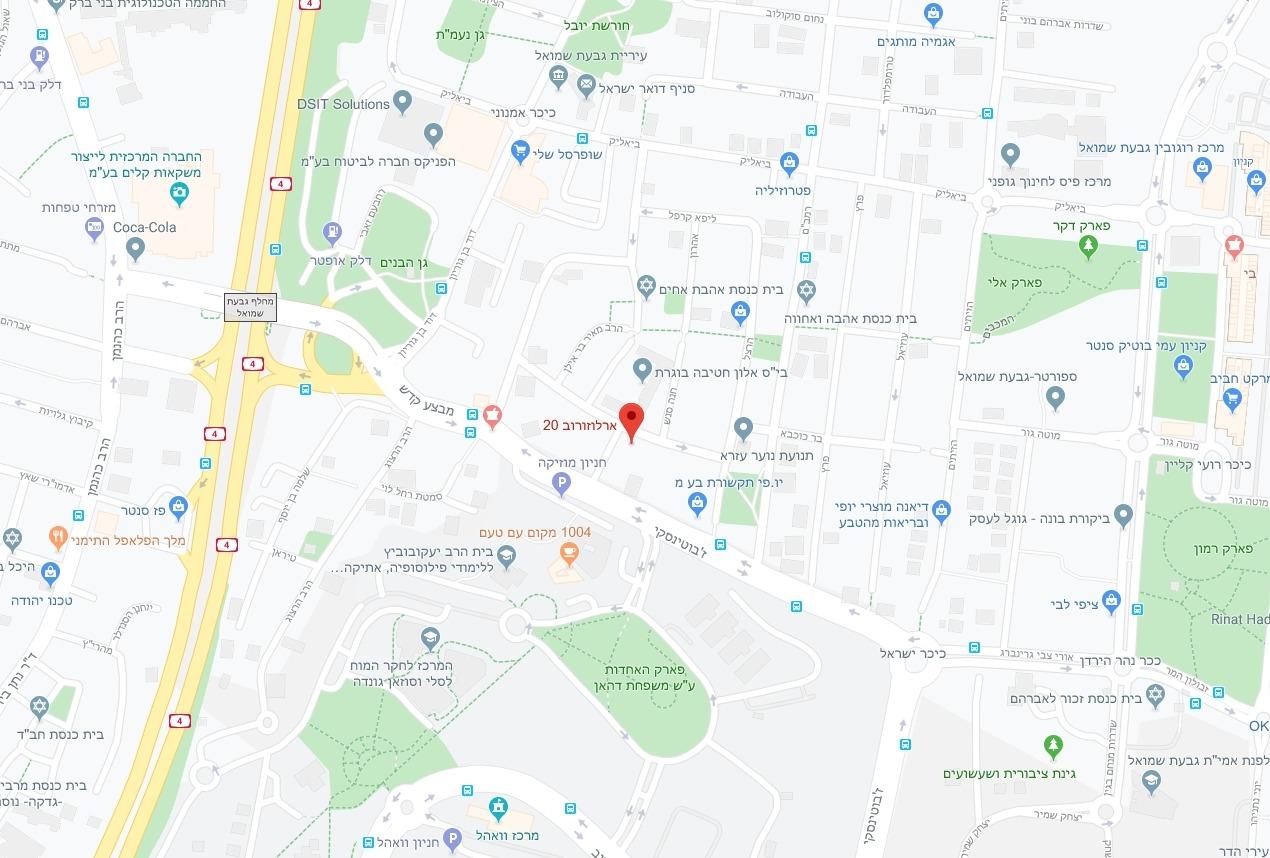 מפת אזור הפרויקט ארלוזורוב 20,22,24,26, גבעת שמואל
